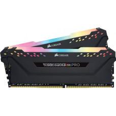 Corsair Vengeance RGB Pro 16GB (2x8GB) DDR4 2666MHz XMP 2.0 (CMW16GX4M2A2666C16)