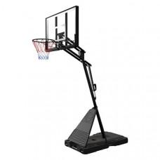 Nils Basketbola statīvs ZDK024 BASKETBALL HOOP NILS
