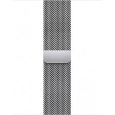 Apple 41mm Silver Milanese Loop ML753ZM/A