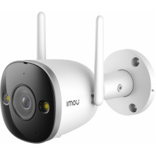 Imou IP camera Bullet 2 4MP