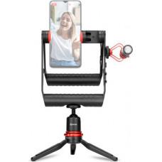 Boya Smartphone Video Kit BY-VG380